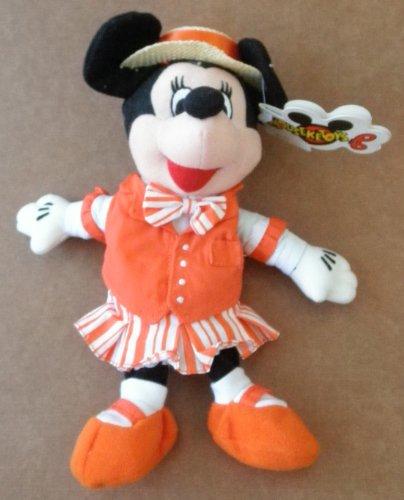 MousekeToys Quartet Minnie Mouse Plush Toy Stuffed Animal