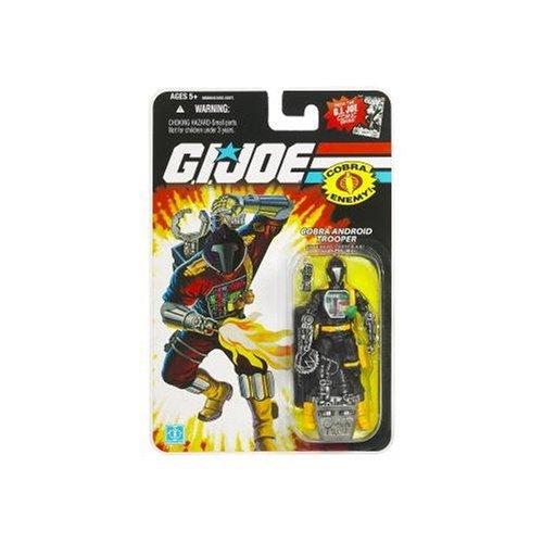 Gi Joe 25th Anniversary Figure Bat