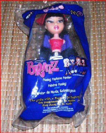 McDonalds Bratz  Bratz  Jade  8 2002 Doll doll figure  parallel imports