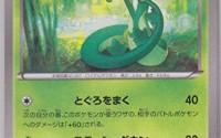 Pokemon-Card-Japanese-Serperior-007-078-XY10-1st-Edition-6.jpg