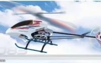 RC-3D-Forwarding-Helicopter-SYMA-9083-with-Exhaust-Metal-Landing-Gear-R-C-Heli-Radio-Control-Chopper-13.jpg