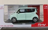 KIA-Ray-Aqua-Mint-1-38-Diecast-Miniature-Display-Case-Included-Front-Door-19.jpg