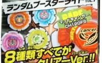 Beyblades-Takara-Tomy-Japanese-Beyblade-BB-31-Hybrid-Wheel-Vol-1-CH120FS-46.jpg