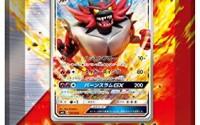 Pokemon-card-game-Sun-Moon-starter-set-fire-gaogayen-GX-18.jpg