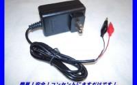 6V-Quick-Battery-Charger-for-MegaTredz-Kids-Riding-Toy-Yamaha-YFZ450-Princess-Car-Toy-Story-Car-Ripper-Swirl-mega-Tredz-Motion-Tredz-Dumar-Toy-Story-Car-BY-Pure-Power-Adapter-35.jpg