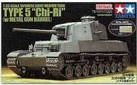 Tamiya-1-35-Japanese-Type-3-Medium-Chi-Ri-with-Metal-Gun-Barrel-Tank-Model-Kit-52.jpg